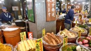 Pickles kyotoïtes