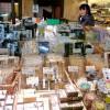 Algues séchées au marché de Nishiki