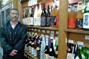 Vendeur de saké au marché de Nishiki
