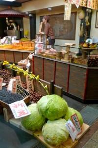 Chou géant au marché de Nishiki