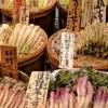 Légumes en saumure au marché de Nishiki