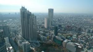 Tokyo vu de la mairie