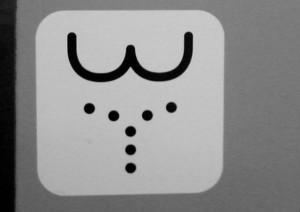 Toilettes à Narita Airport