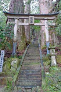 Tsugikazura-oji. Japon.