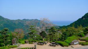Vue depuis Seiganto ji