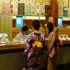 Kimonos traditionnels