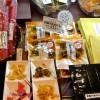 Condiments japonais sur Shijo-dori
