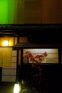 Façade en bois à Shinbashi